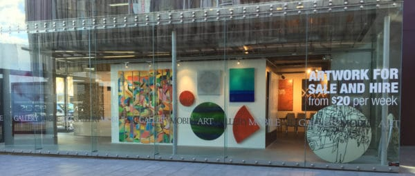 Visit the art gallery - Mobile Art Gallery - view from outside